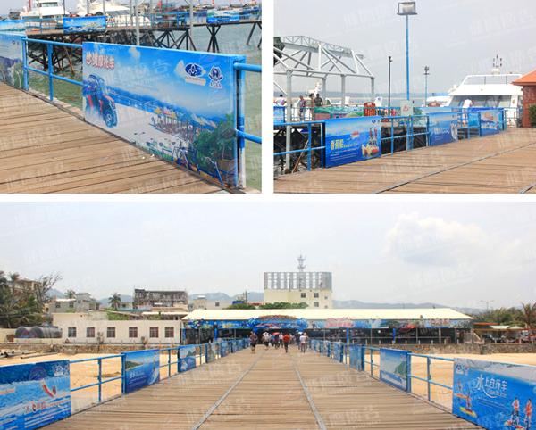三亚蜈支洲岛码头通道栏杆广告